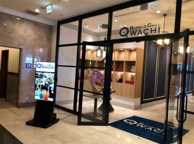 オキナワマリオットリゾート&スパのQWACHI