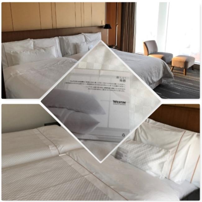 仙台ウェスティンのベッド