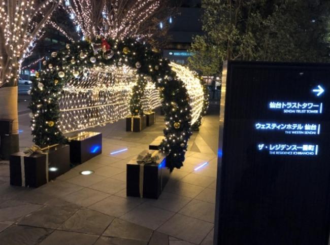 仙台ウェスティンのクリスマス