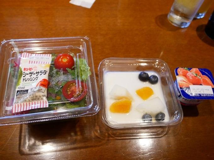 軽井沢マリオットホテルの朝食(サラダ)