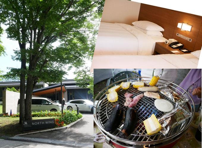 マリオット軽井沢ホテル宿泊時の写真